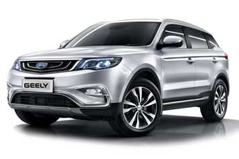 thumb-geely-x7